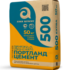 Цемент Extra 500 (г. Пенза) (50 кг)