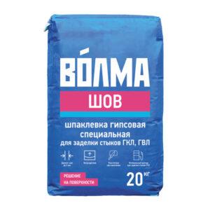 Шпатлевка гипсовая Волма-Шов (20 кг)